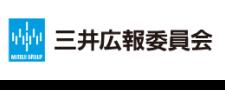 三井広報委員会